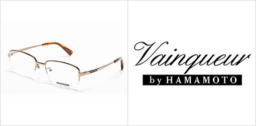しっかりとした視野を確保したメガネ