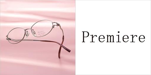 外出時のおしゃれに合わせるメガネ