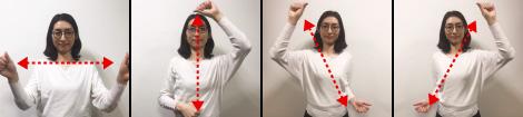眼球運動のトレーニング 【1回各3往復 1日1回】