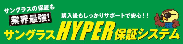 sg_hyper_bn
