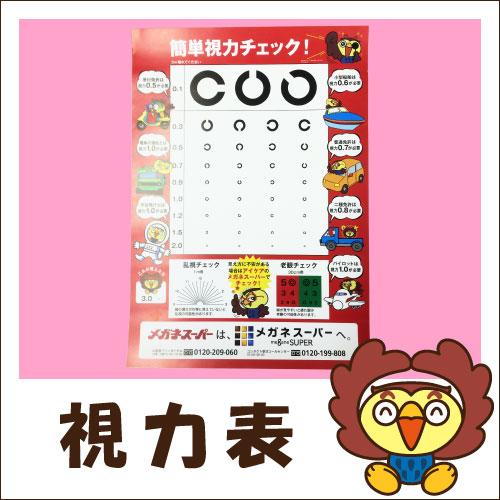 goods_02