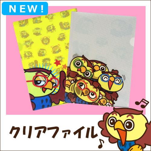goods_new01