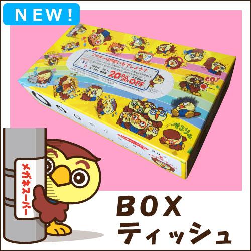 goods_new07