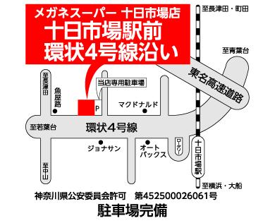 十日市場店MAP