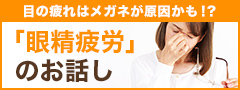 ganseihirou_240x90