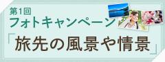 bnr_photocp