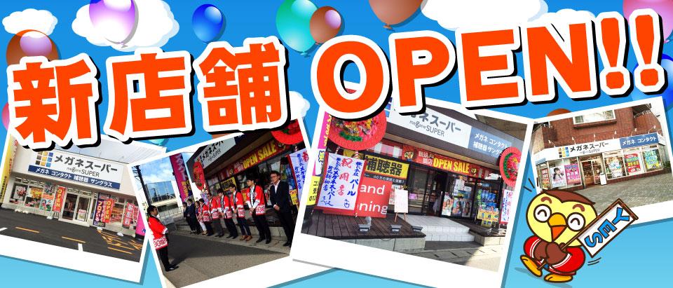 open_960
