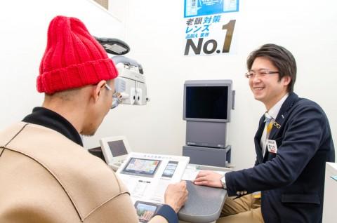 トータルアイ検査02