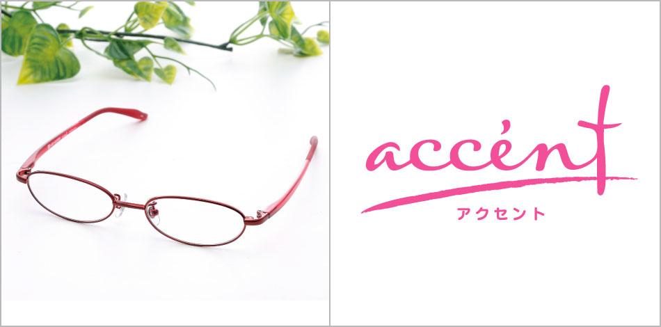 accent_pb_top