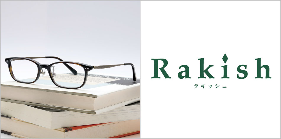 rakish_top