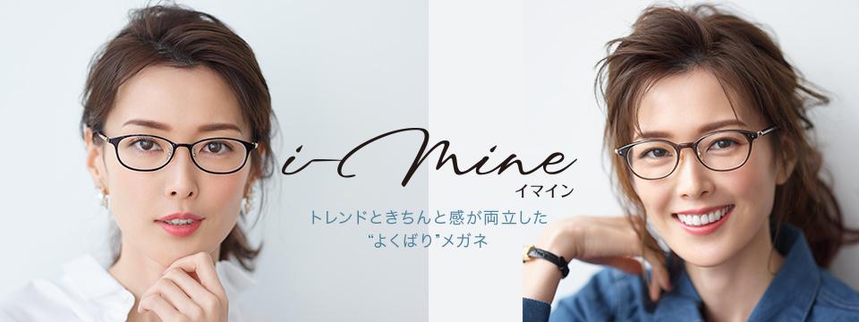 i-mine