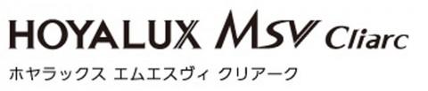HOYALUX MSV Cliarc(ホヤラックス エムエスヴィ クリアーク)