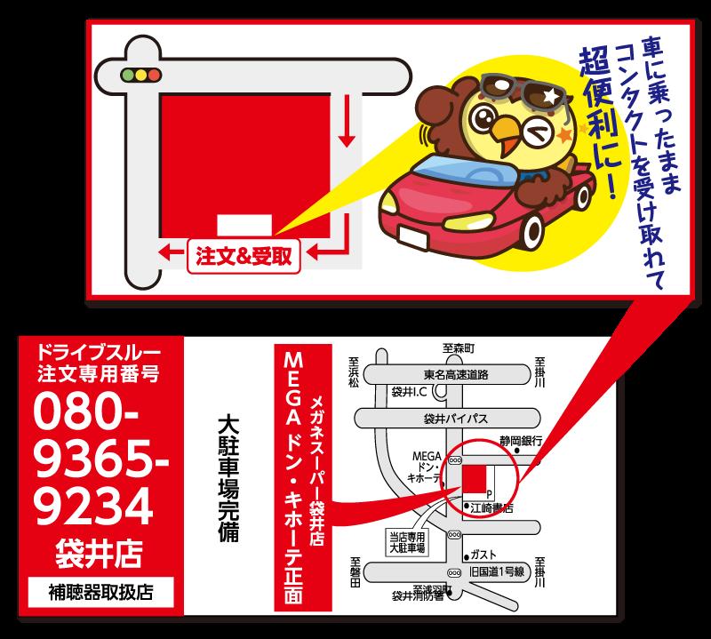 福井開発店 地図