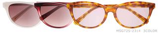 UVカット効果のあるサングラス