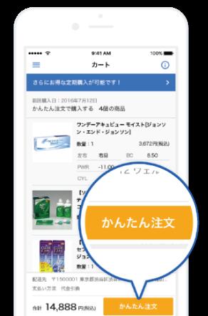 appli_top
