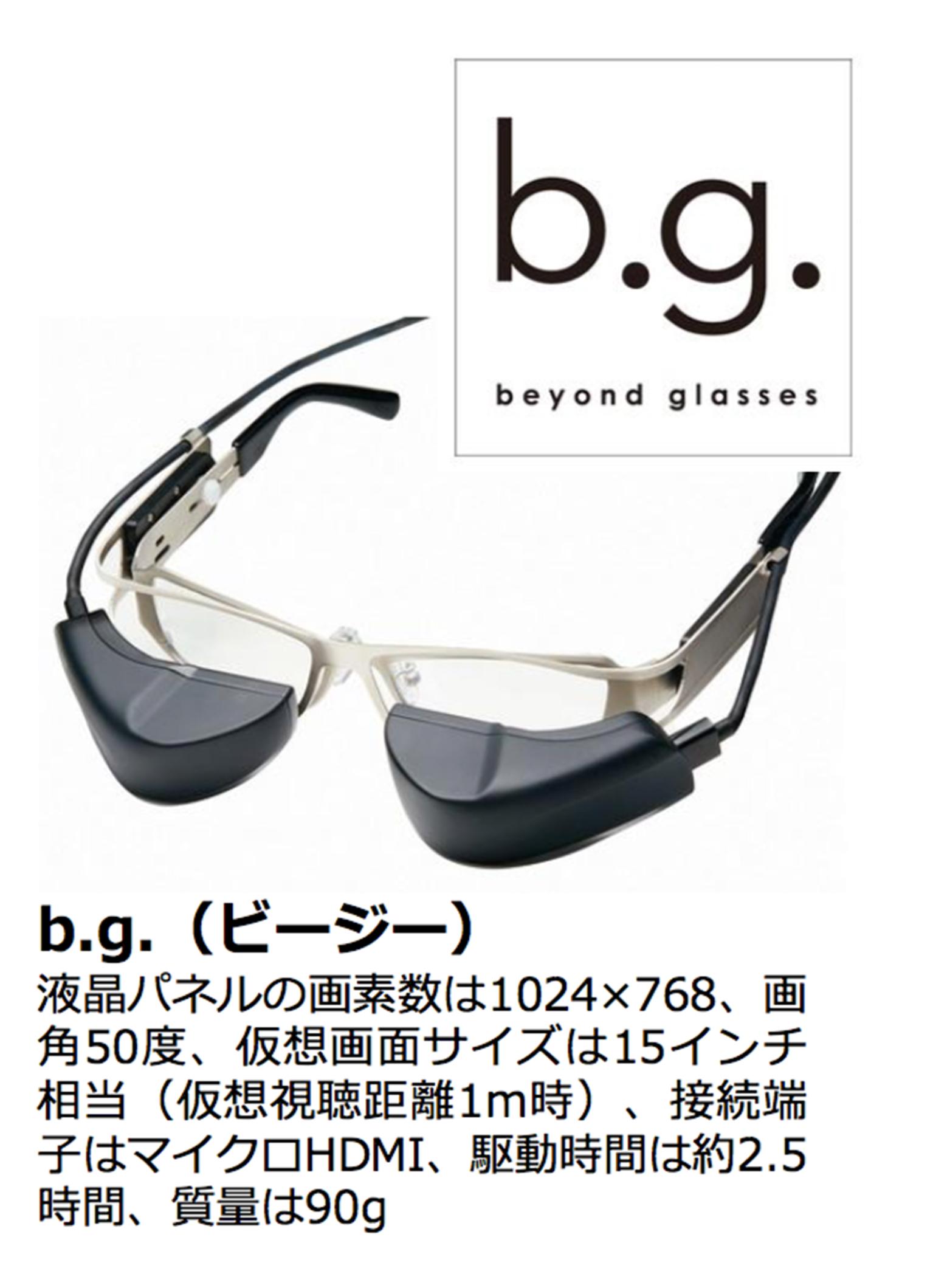 b.g.(ビージー)
