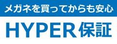 hyper_480-180