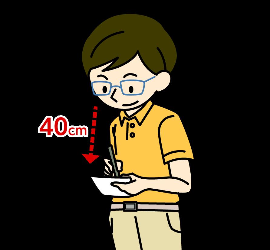 各作業に必要な視距離(例)