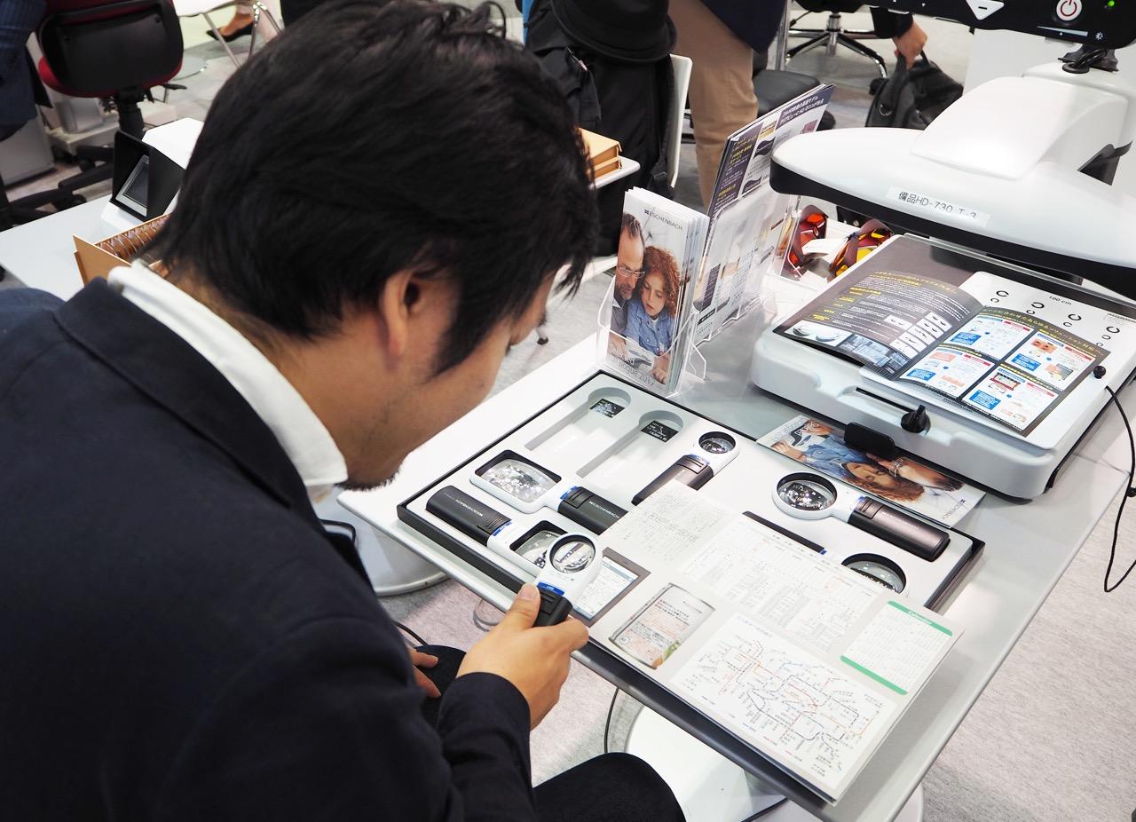 「第30回 国際メガネ展(IOFT2017)」レポート