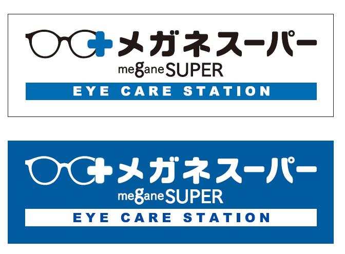 新たに開発された「アイケアステーション」ロゴ