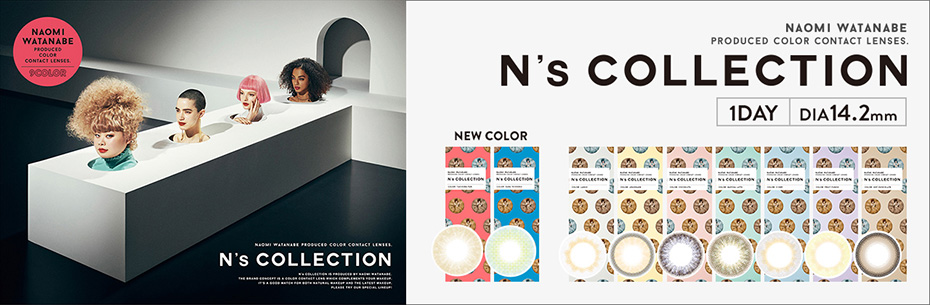 N's COLLECTION エヌズ コレクション