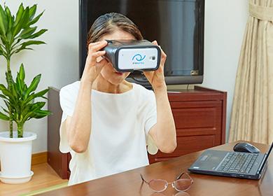 リモート視力検査