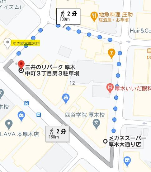 厚木大通り駐車場<br> </p>                             </section>                                                          <!-- <section class=