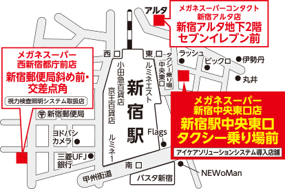 新宿中央東口店